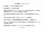 P71 2014 英語・原始時代等雑学 w600.jpeg