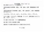 P84 2014 英語・社会科・歴史・雑学 w600.jpeg