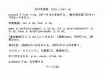 P90 2014 英語・雑学 w600.jpeg