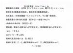 P92 2014 英語・理科・生物学・雑学 w600.jpeg