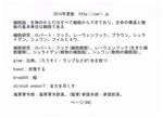 P94 2014 細胞・生物学・理科・英語・雑学 w600.jpeg