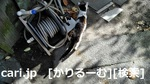 1812091203KIMG0251logo.jpg