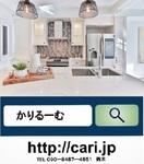 181203Refrigeratorblog.jpg