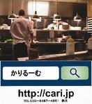 181221Qualificationsblog.jpg