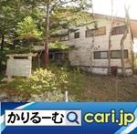 191129hijiri.jpg
